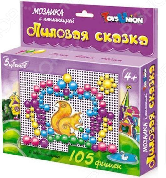 Мозаика Toys Union «Лиловая сказка»