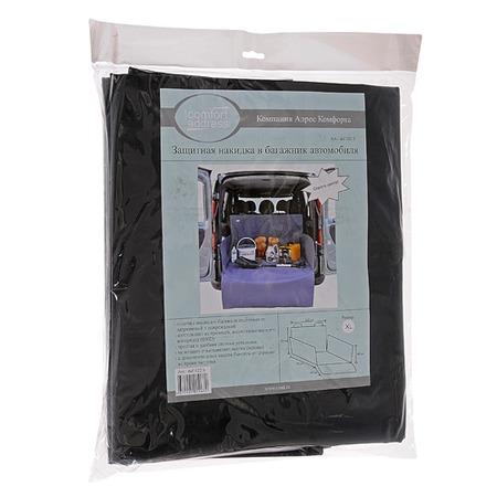 Купить Накидка в багажник защитная Comfort Address DAF-022