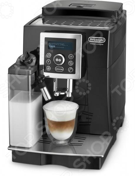 Кофемашина ECAM 23 460 B