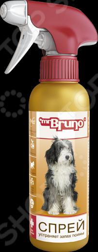 Спрей ликвидатор запаха собак Mr.Bruno 37834 - специальное средство, которое позволит нейтрализовать запах появляющийся от собаки. Средство быстро и эффективно устранит неприятные запахи, а так же избавит от микробов. После применения эффект сохраняется в течении 14 дней. С таким средством вы забудите о неприятных запахах связанных с домашними питомцами и в вашем доме будет комфортно и уютно. Объем 200 мл.