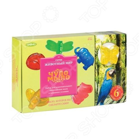 Набор для изготовления мыла Каррас «Чудо-Мыло. Животный мир» игра каррас жидкий свет x026