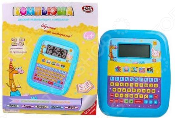 Планшет интерактивный обучающий Shantou Gepai Компьюша станет чудесным подарком для любознательного малыша. Он разработан специально для дошкольной подготовки и представляет собой отличную возможность в игровой форме обучить ребенка цифрам, буквам и новым словам. Планшет работает в пяти режимах и снабжен 25 интерактивными функциями. Рекомендовано для детей в возрасте от 4-х лет.