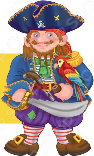 Веселый и познавательный рассказ о пиратах и пиратской жизни с мини-словариком, ответами на все вопросы, которые может задать ребенок. Книжка с вырубкой.