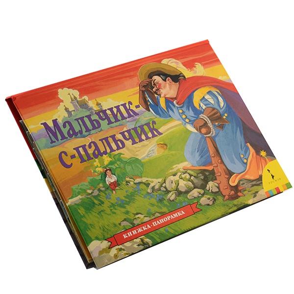 Мальчик-с-пальчикСказки для малышей<br>Серия панорамных книг включает все самые известные детские стихи и сказки. На каждом развороте раскрываются объемные панорамные конструкции и любимые персонажи оживают, а книжка превращается для малыша в настоящий театр!<br>