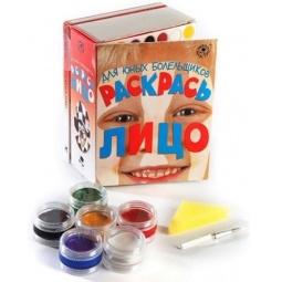 Купить Набор для юных болельщиков Новый формат «Краски для лица»