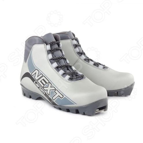 Ботинки лыжные Larsen Next ботинки лыжные larsen active sns