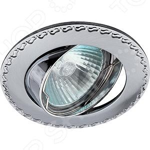 Светильник встраиваемый поворотный Эра KL23 А SCH/CНСпоты встраиваемые<br>Светильник встраиваемый поворотный Эра KL23 А SCH CН элемент освещения, который чаще всего выступает в качестве дополнительного источника света. Этот вид светильников за счет встраиваемой конструкции занимает совсем мало места. Дизайн прибора это важный акцент интерьера. Вместе с бра или подсветкой он создает интересный световой ансамбль, преображающий комнату. Светильник оформлен в современном стиле и прекрасно подойдет для офиса или гостиной. Поворотная конструкция позволяет настроить угол падения света.<br>