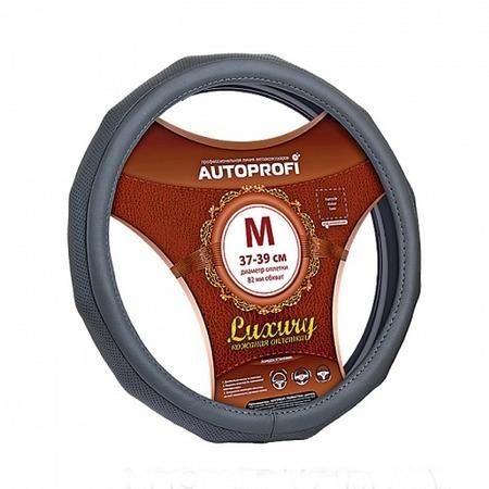 Купить Оплетка на руль Autoprofi AP-1050