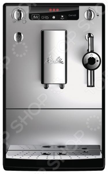 Кофемашина Caffeo Solo&Milk E 953