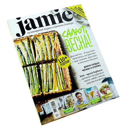 Купить Jamie Magazine № 4 (25), май 2014