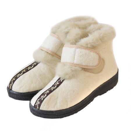 Купить Полуваленки АЛМИ «Белый медведь»
