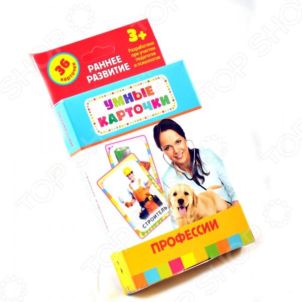 Профессии. Развивающие карточки дидакт карточки профессии