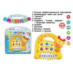 фото Орган игрушечный со светозвуковыми эффектами Shantou Gepai «Жирафик» ZYE-00018