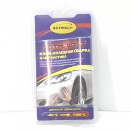 Купить Клей-холодная сварка для пластика Астрохим ACT-9321