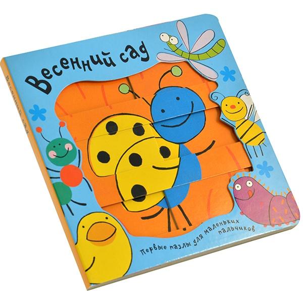Книжки-пазлы Мозаика-Синтез 978-5-4315-0329-0 Весенний сад