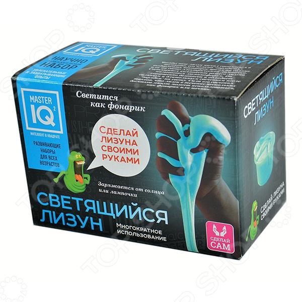Набор сделай своими руками светящийся лизун - Mojito-s.ru