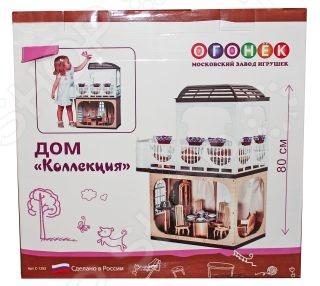 Домик кукольный Огонек «Коллекция» 01494