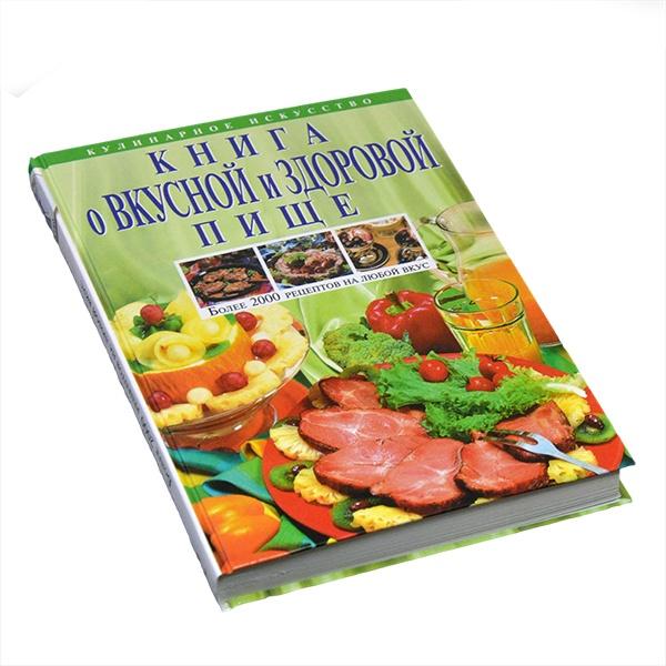 Здоровое и раздельное питание Эксмо 978-5-699-25315-9
