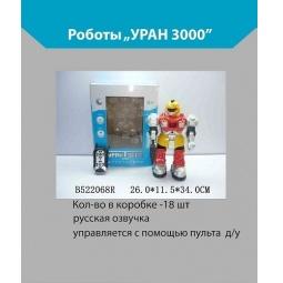 Купить Робот на радиоуправлении Tongde «Уран 3000»