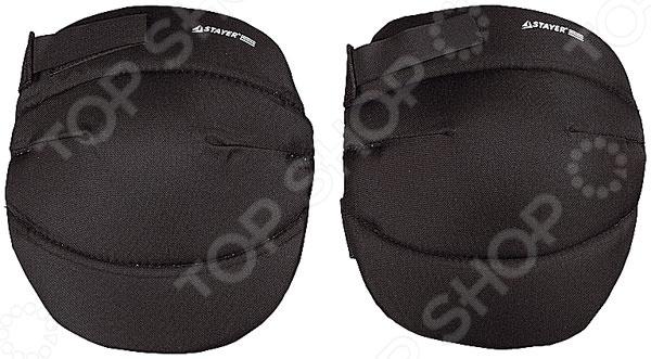 Наколенники защитные Stayer Soft 2-11196