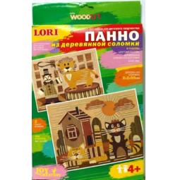 фото Набор для творчества LORI Лев и котята