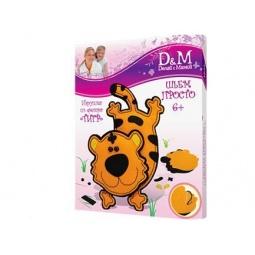Купить Набор для шитья Делай с Мамой Тигр