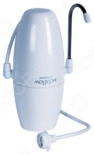 Водоочиститель Аквафор Модерн 1