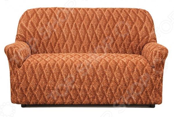 Натяжной чехол на двухместный диван «Виста. Ромбы»Чехлы на диваны<br>Ваша старая мебель перестала радовать глаз Не торопитесь её выкидывать, лучше задумайтесь о покупке съемного, натяжного чехла! Он позволит подарить старой мебели вторую жизнь и вернуть былую привлекательность. К тому же, такие практичные чехлы не только позволят менять интерьер в зависимости от вашего настроения, времени года и торжества, но и надежно защитят поверхность мягкой мебели от бытового протирания, случайных пятен и шерсти домашних животных.  Привнесите в интерьер что-то новое! Натяжной чехол на двухместный диван Виста. Ромбы идеальный выбор для тех, кто ценит яркие, насыщенные и теплые тона в интерьере. Яркая модель сочного оранжевого цвета с контрастным рисунком в виде ромбов будет уместно смотреться в любом помещении: в гостиной, детской, прихожей, спальне и на кухне. Приятная цветовая гамма не только разбавит однотонный интерьер, но и привнесет немного тепла, уюта и солнечного настроения. Особенность чехла в том, что даже после растягивания рисунок сохраняется!  Натяжной чехол Ромбы прекрасно дополнит интерьеры, выполненные в любом стиле: от классического и неоклассического до более экстравагантных этнических и техно-стилей. Комбинируйте, экспериментируйте, этот натяжной чехол для вашего дивана будет смотреться всегда роскошно и уютно! Сядет точно по фигуре ! Уникальность данного чехла заключается в том, что его можно использовать с любыми двухместными диванами. Он отлично сядет даже на диваны нестандартных форм и габаритов, например, с объемными и необычными подлокотниками, высокой, объемной спинкой. Прочный и качественный материал, из которого выполнен чехол, прекрасно тянется за счет добавления эластичных нитей. Цельная конструкция чехла полностью облегает диван, а излишки ткани можно легко спрятать на стыках между спинкой и сиденьем.  Уникальная ткань также обладает рядом других достоинств, которые вы сможете оценить:  приятна на ощупь за счет содержания натуральных хлопковых воло