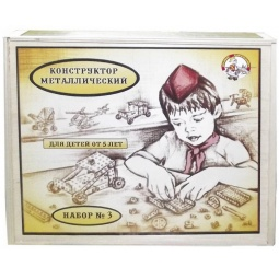 фото Конструктор металлический Десятое королевство «Для уроков труда №3» в деревянной упаковке