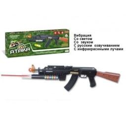 Купить Автомат Zhorya Х75239
