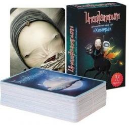 Купить Игра настольная Stupid Casual «Имаджинариум: Химера»