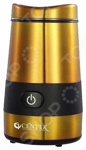 Кофемолка CT-1355