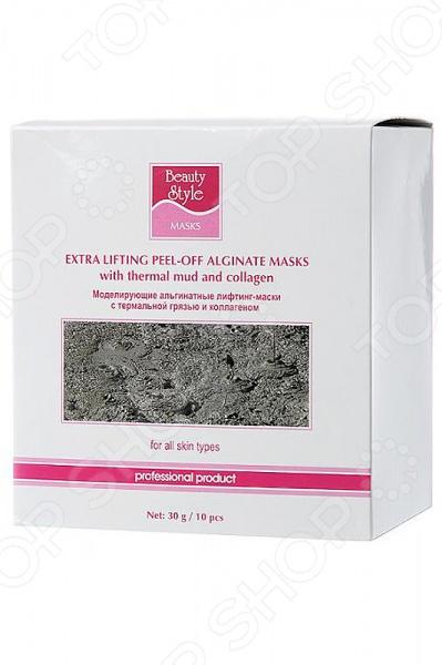 Лифтинг-маска альгинатная Beauty Style 4503118 с термальной грязью