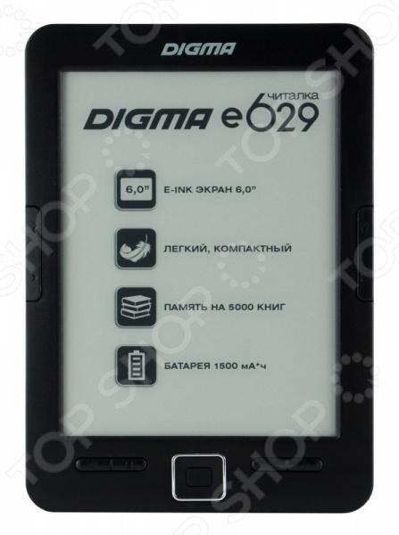 Книга электронная Digma 288628