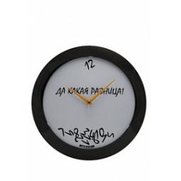 фото Часы настенные Mitya Veselkov «Да какая разница». Цвет: белый