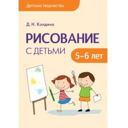 фото Рисование с детьми 5-6 лет