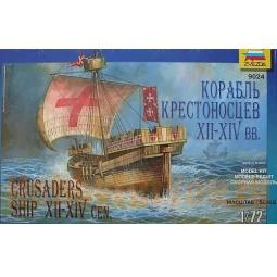 фото Сборная модель Звезда «корабль крестоносцев»