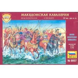Купить Миниатюра Звезда «Македонская кавалерия»