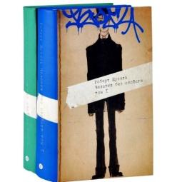Купить Человек без свойств. В 2-х томах