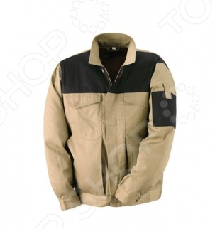 Куртка рабочая KAPRIOL Kavir. Цвет: бежевый