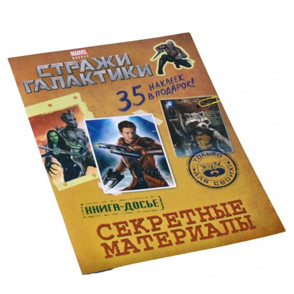 Книги по кинофильмам Эксмо 978-5-699-72629-5 эксмо 978 5 699 76720 5