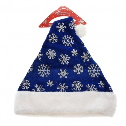 Купить Новогодний колпак Сима-ленд «Снегопад»