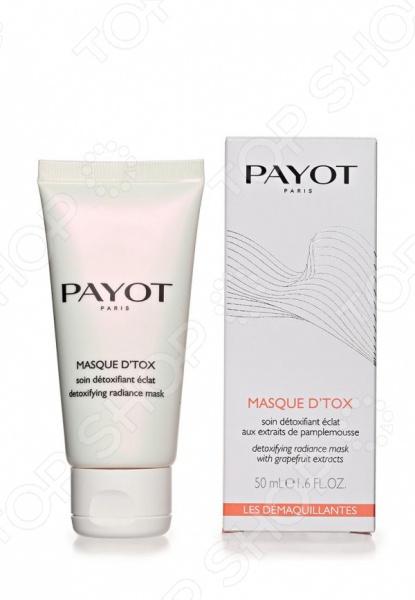 Маска очищающая Payot