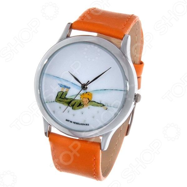 Часы наручные Mitya Veselkov «Маленький принц мечтает»