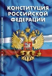 Текст подготовлен с использованием профессиональной юридической системы Кодекс .