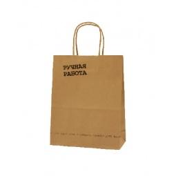 Купить Крафт пакет с надписью «Ручная работа»