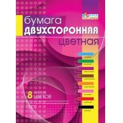 Купить Набор бумаги Бриз 1123-419