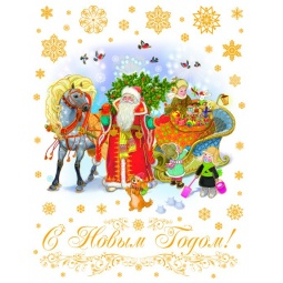 фото Пленка декоративная для окна Феникс-Презент 38613 «Дед Мороз с елкой»