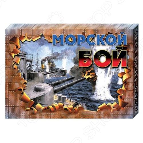 Игра настольная Десятое королевство «Морской бой-2 ретро» настольные игры десятое королевство игра космический бой 1