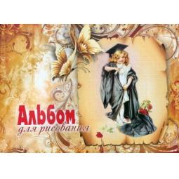 фото Альбом для рисования Ульяновский Дом печати А-133